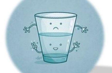 המדריך השלם- לשינוי רוח החשיבה על חצי הכוס הריקה