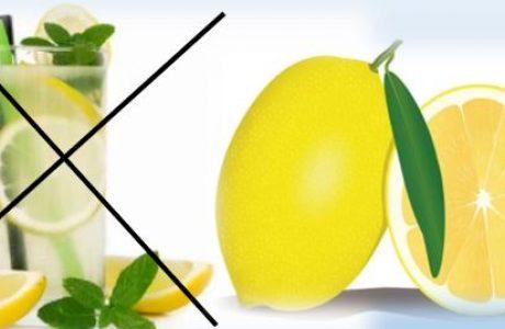 למה אסור לעשות לימונדה מלימון?